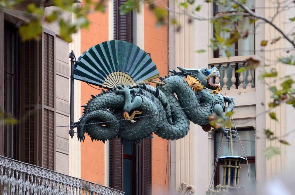 Close-up of Casa Bruno Cuadros dragon
